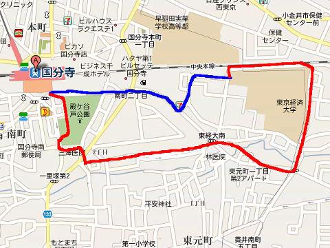 地図: 国分寺駅から東京経済大学