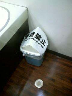 10秋情報セキュリティスペシャリスト試験会場のゴミ箱